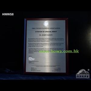 型號:HW-WS8 木證書連銀面或金面造字全彩輸出